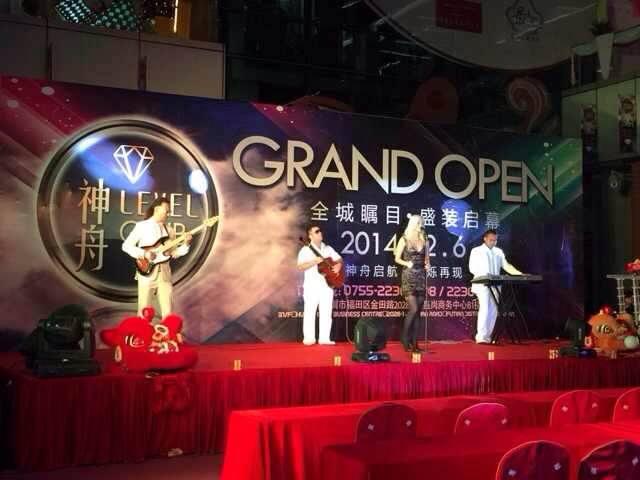 Grand Opening Level C