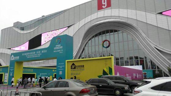 International Fair 2015