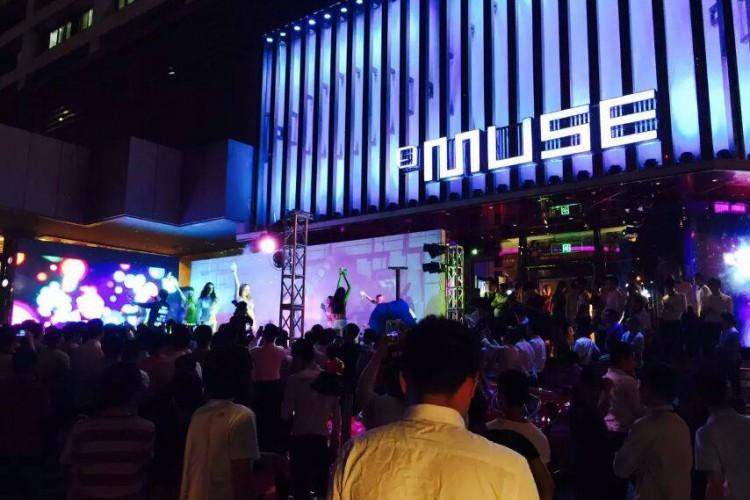 Shenzhen : Muse Club Anniversary